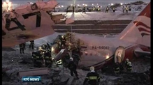 Four die in Moscow plane crash