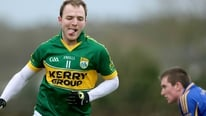 Pat McAuliffe reports on Kerry's win over Tipperary in the McGrath Cup final.
