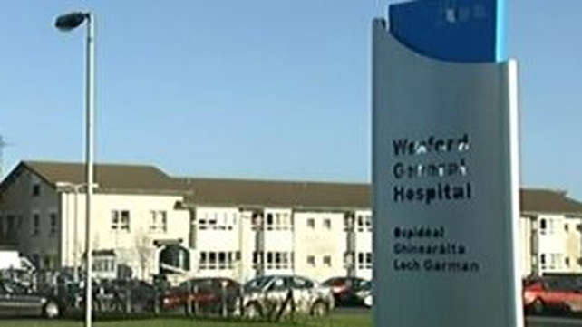 The boy was taken to Wexford General Hospital where he was later pronounced dead