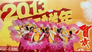 Lunar New Year holiday hits China's manufacturing output