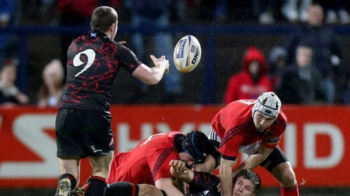 Munster are now fifth in the table