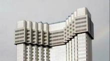 Japan's shrinking hotel
