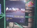 Exhibition - This is not a House