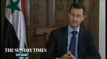 Syria denounce plans to aid rebels