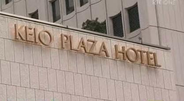 Ms Furlong was found dead in the Keio Plaza hotel in Tokyo's Shinjuku district