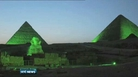 Major landmarks illuminated in green