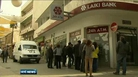 Cyprus's banks struggling with depositors cash withdrawals