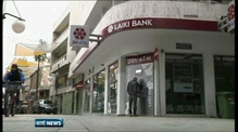 Cypriot banks due to reopen tomorrow