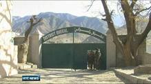 18 people killed in NATO Afghanistan airstrike