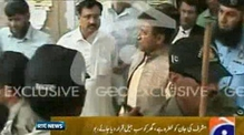 Former Pakistani president Musharraf arrested