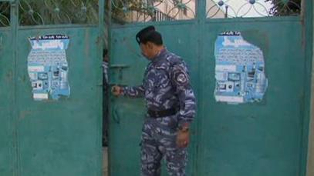 Tight security at Iraqi polling stations over fears of attacks