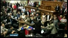 Fist fights break out in Venezuelan parliament