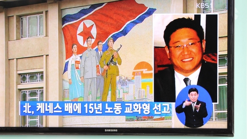 North Korean television shows an image of Kenneth Bae