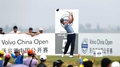 Back-to-back titles for Rumford in China Open