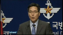 N Korea fires three missiles from east coast