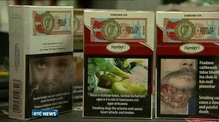 Government to tighten restrictions on tobacco industry