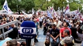 Greek Government shuts down its public broadcaster ERT