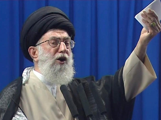 Iranian Presidential election