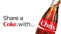 Share a Coke, Share your weekend competition