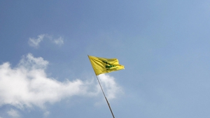 Hezbollah was set up with the help of Iranian funds and military advisers three decades ago