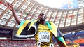 Bolt reconsiders plans to retire after Rio 2016