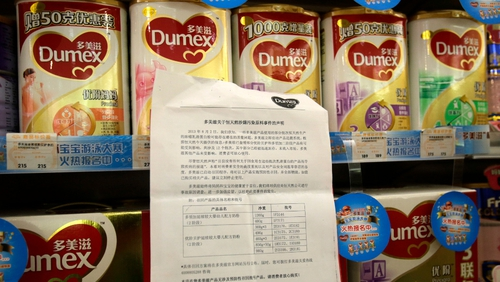 Recall statement made by Dumex  at a supermarket in Wuhan in central China's Hubei province after the Fonterra milk botulism