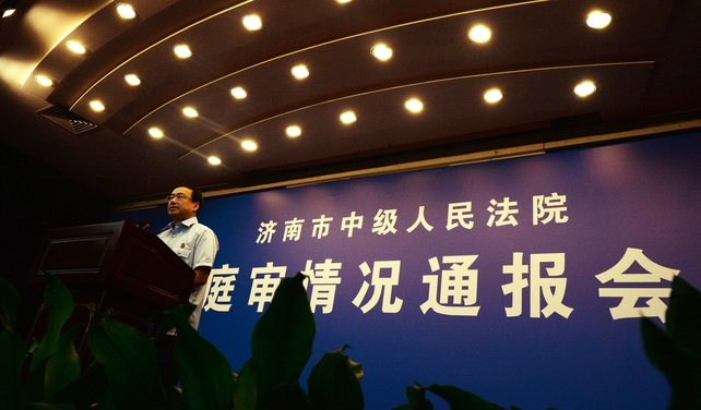 Court spokesman briefs the media after fourth day of Bo Xilai trial which has captivated China