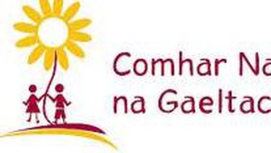 Marie Ni Shúilleabháin, Oifigeach Forbartha le Comhar Naíonraí na Gaeltachta.
