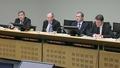 Banks/Oireachtas Committee