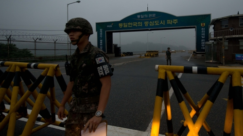 North and South Korea had agreed to re-open the industrial park on a trial basis