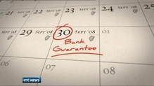 Fifth anniversary of bank guarantee