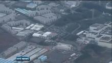 Further water contamination fears at Fukushima