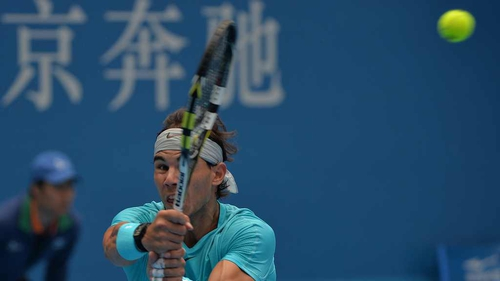 Rafael Nadal is through to the final of the China Open
