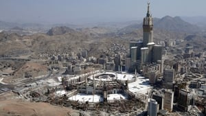 The Clock Tower and the Grand Mosque in the holy city of Mecca