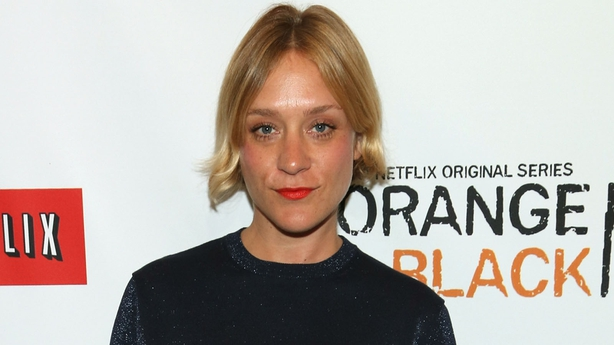 Chloe Sevigny Is Pregnant, Expecting First Child with Sinisa Mackovic!