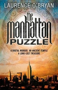 The Manhattan Puzzle