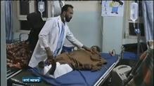 18 killed by Afghan roadside bomb