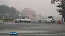 Five dead, over 30 injured in Tiananmen Square crash