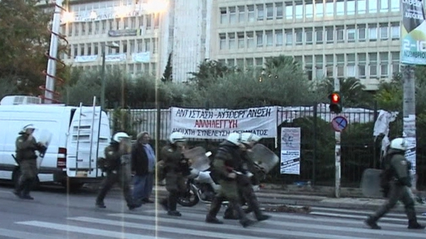 Greek riot police have stormed the building of former state television ERT