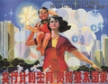 China changes its One Child Policy