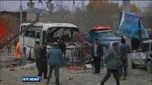 Six killed and 22 injured in Afghanistan attack