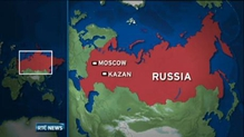 Russian airliner crashes killing 50