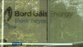Minister for Communications announces Bord Gáis Energy will not be sold in 2013