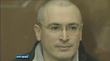 Russia frees Mikhail Khodorkovsky on humanitarian grounds