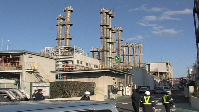 The explosion happened at Mitsubishi Materials