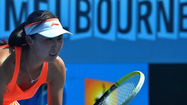 Peng Shuai cramped and vomited during her loss to Kurumi Nara