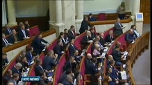 Heated exchanges in Ukrain Parliament