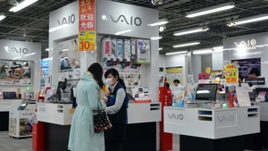 Sony's Vaio division - as widely expected - will be sold to investment fund Japan Industrial Partners