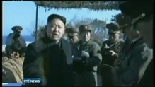 UN investigation identifies widespread human rights abuses in North Korea