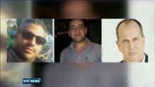 Three journalists go on trial in Egypt on terrorism charges